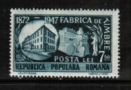 ROMANIA  Scott # 680** VF MINT NH - 1948-.... Republics