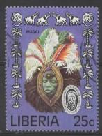 LIBERIA 1977 Second World Black & African Festival Of Arts & Culture, Lagos (Nigeria). Tribal Masks - 25c. - Maisai   FU - Liberia