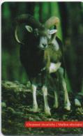 SLOVAKIA PHONECARDS ANIMAL-50000cps -13/95-USED(2) - Telefoonkaarten