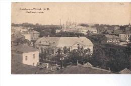 Belarus Vitebsk 1917 OLD POSTCARD 2 Scans - Belarus