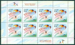 Russia 2004 German-Russian Youth Meeting Joint With Germany Event Russian MS Stamps MNH Michel 1181 Sc#6845 Yvert 6809 - Childhood & Youth