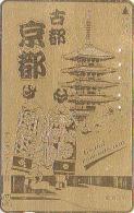 T�l�carte dor�e Japon - GEISHA & Pagode Temple - Femme Tradition - Japan GOLD phonecard Telefonkarte girl - Frau TK 2141