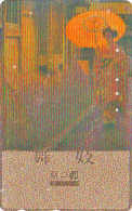 T�l�carte dor�e Japon - GEISHA & Ombrelle- Femme Tradition - Japan GOLD phonecard Telefonkarte girl - Frau TK 2143