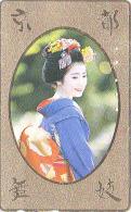 T�l�carte dor�e Japon - GEISHA - Femme Tradition - Japan GOLD phonecard Telefonkarte girl - Frau TK 2146