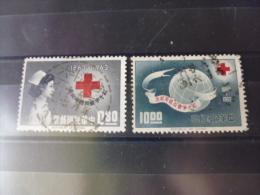 FORMOSE TIMBRE OU SERIE YVERT N° 444.445 - 1945-... République De Chine