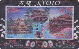 T�l�carte ARGENT Japon / 270-01768  - GEISHA - Femme Tradition /  KYOTO - Japan SILVER phonecard girl - Frau TK - 2148