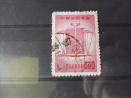 FORMOSE TIMBRE OU SERIE YVERT N° 499 - 1945-... République De Chine
