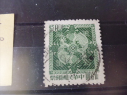 FORMOSE TIMBRE OU SERIE YVERT N° 512 - 1945-... République De Chine