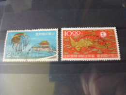 FORMOSE TIMBRE OU SERIE YVERT N° 514.515 - 1945-... République De Chine