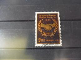 FORMOSE TIMBRE OU SERIE YVERT N° 524 - 1945-... République De Chine