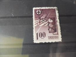 FORMOSE TIMBRE OU SERIE YVERT N° 526 - 1945-... République De Chine