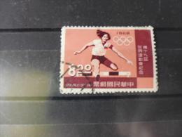 FORMOSE TIMBRE OU SERIE YVERT N° 627 - 1945-... République De Chine