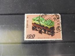FORMOSE TIMBRE OU SERIE YVERT N° 638 - 1945-... République De Chine