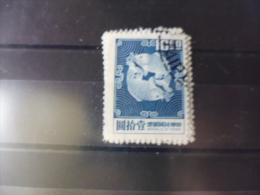 FORMOSE TIMBRE OU SERIE YVERT N° 651 - 1945-... République De Chine