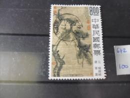 FORMOSE TIMBRE OU SERIE YVERT N° 672 - 1945-... République De Chine