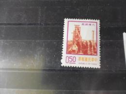 FORMOSE TIMBRE OU SERIE YVERT N° 979 - 1945-... République De Chine