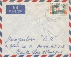 Cameroun Cameroon 1959 Yokadouma Banana Export Harbour Cover - Kameroen (1915-1959)