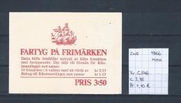Zweden 1966 - Yv. Boekje/carnet/booklet C546 Postfris/neuf/MNH - 1951-80