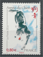 FRANCE, Chinese New Year, Year Of The Dog, 0,80€, 2016, MNH VF - Neufs