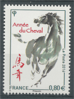 FRANCE, Chinese New Year, Year Of The Horse, 0,80€, 2016, MNH VF - Neufs