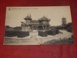 BRUXELLES - BRUSSEL  - LAEKEN -  Pavillon Chinois Et Tour Japonaise - Monuments, édifices