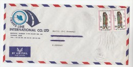 Air Mail IRAN  COVER Illus ADVERT  Trans Line International  2x 10r COSTUME Stamps To Germany - Iran
