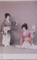 T�l�carte Japon - GEISHA / Eventail - Femme Tradition - Japan phonecard girl & Fan - Frau Telefonkarte / Abanico - 2177