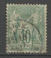 France - Type Sage - N°65 - Obl. - 1876-1878 Sage (Type I)