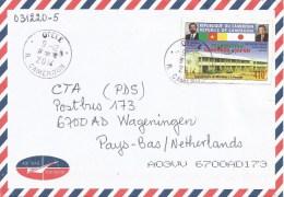 Cameroun Cameroon 2014 Otele Japan Cooperation School Education Cover - Kameroen (1960-...)