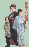 T�l�carte Japon - GEISHA & Enfant - Femme Tradition - Japan phonecard girl & Child - Frau Telefonkarte - 2180