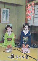 T�l�carte Japon - GEISHA - Femme Tradition - Japan phonecard girl - Frau Telefonkarte - 2182