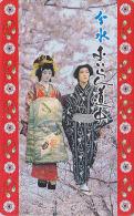T�l�carte Japon / 271-00266 - GEISHA - Femme Tradition / Couple de mari�s - Japan phonecard girl  Wedding Frau - 2184