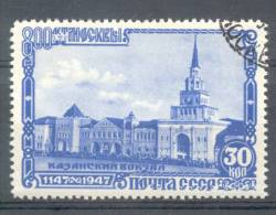 RUSSIE U.R.S.S. U.S.S.R. 1947 YVERT ET TELLIER NR. 1125 - GARE DE KAZAN TRES BON ETAT, EXCELLENT SHAPE, EXCELENTE ESTADO - Usati