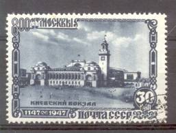 RUSSIE U.R.S.S. U.S.S.R. 1947 YVERT ET TELLIER NR. 1126 - Usati