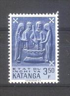 Katanga 1961-1 Sello Nuevo** Estado De Inchi Ya Katanga - Katanga