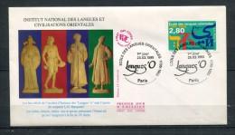 FRANCE  FDC 1ER JOUR  1995  LANGUES ET CIVILISATIONS ORIENTALES - Other