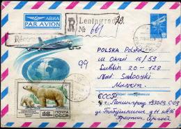 UdSSR 1979 - Luftpostumschlag LU 204 Mit Zusatzfrankatur MiNr: 4683 - 1923-1991 USSR