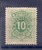 150025188  BELGICA.  YVERT  TAXE.  Nº  1  */MH - Postzegels