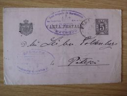 RUMÄNIEN, 1891, GSK Mit STEMPEL Von CARACAL Nach PITESCA Gelaufen - Cartas