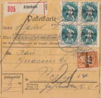 DR Paketkarte Mif Minr.120, 4x 126 Aidenbach 15.6.20 - Deutschland