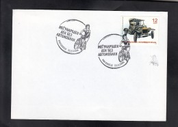 REPUBLIC OF MACEDONIA, 2006, SPECIAL CANCEL - INTERNATIONAL DAY WITHOUT CARS / BYCICLE (43/2006) ** - Radsport