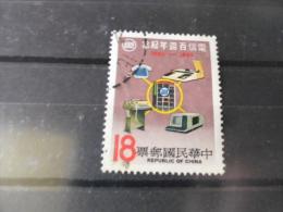FORMOSE TIMBRE OU SERIE YVERT N° 1395 - 1945-... République De Chine