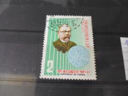 FORMOSE TIMBRE OU SERIE YVERT N° 1404 - 1945-... République De Chine