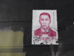 FORMOSE TIMBRE OU SERIE YVERT N° 1405 - 1945-... République De Chine