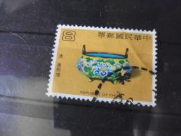 FORMOSE TIMBRE OU SERIE YVERT N° 1415 - 1945-... République De Chine