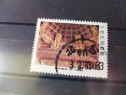 FORMOSE TIMBRE OU SERIE YVERT N° 1428 - 1945-... République De Chine