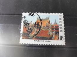 FORMOSE TIMBRE OU SERIE YVERT N° 1430 - 1945-... République De Chine