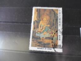 FORMOSE TIMBRE OU SERIE YVERT N° 1440 - 1945-... République De Chine