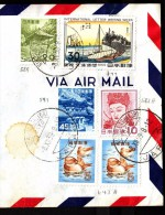 Japan Nihonbashitori 1959 / Ships / Ducks - Entenvögel