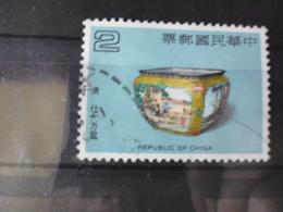 FORMOSE TIMBRE OU SERIE YVERT N° 1444 - 1945-... République De Chine